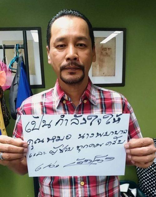 """หม่ำ-เท่ง-โหน่ง-ส้มเช้ง-ตุ๊กกี้ นำทีมศิลปินยุ้งข้าวเรคคอร์ด อยู่บ้านส่งใจให้ """"ทีมบุคลากรทางการแพทย์ทั่วไทย"""""""